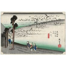 Utagawa Hiroshige: Futakawa: Monkey Plateau (Futakawa, Sarugababa), from the series Fifty-three Stations of the Tôkaidô (Tôkaidô gojûsan tsugi no uchi), also known as the First Tôkaidô or Great Tôkaidô - Museum of Fine Arts