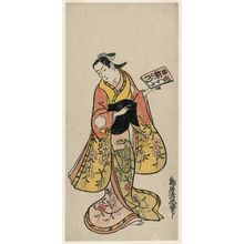 Torii Kiyotada I: Actor as a Woman Holding a Book - Museum of Fine Arts