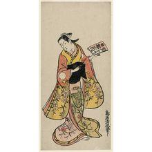 鳥居清忠: Actor as a Woman Holding a Book - ボストン美術館