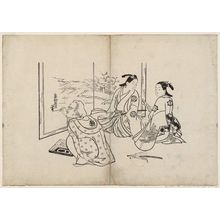 Okumura Masanobu: Artist Signing His Name To a Painting On a Screen - Museum of Fine Arts