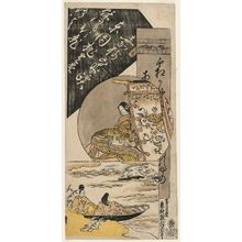 奥村政信: Collage of Calligraphy and Pictures, including the Ukifune Chapter of the Tale of Genji - ボストン美術館