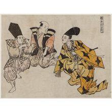 奥村政信: Kyôgen Imamairi - ボストン美術館