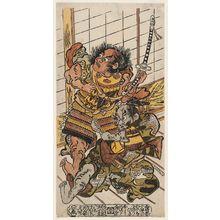 西村重長: Kobayashi no Asaina kusazuribiki - ボストン美術館