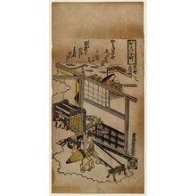 西村重長: Kayoi Komachi, No. 3 from the series Seven Komachi (Nana Komachi no uchi) - ボストン美術館