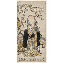 Nishimura Shigenaga: Fukurokuju, Left Sheet of a Triptych (Fukurokuju, sanpukutsui hidari) - Museum of Fine Arts