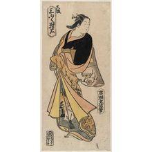 Hirose Shigenobu: Courtesan of Osaka, Left Sheet of a Triptych (Ôsaka, sanpukutsui migi) - ボストン美術館