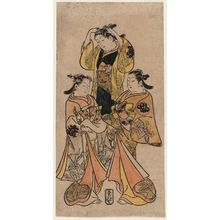Okumura Toshinobu: Courtesans of the Three Cities - Museum of Fine Arts