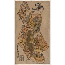 Okumura Toshinobu: Woman Holding a Puppet of Ichikawa Danjûrô II as Yanone Gorô - Museum of Fine Arts