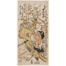Okumura Toshinobu: Actor Ichimura Manzô - Museum of Fine Arts