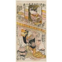 奥村利信: Eight Interior Views of the Palace in Kanazawa (Kanazawa no gosho zashiki hakkei): Actors Segawa Kikunojô I as Kajiwara's Wife Shizuya and Sanjô Kantarô II as Mankô, the Widow of Kawazu - ボストン美術館