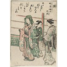 Tsukioka Settei: Young Women of Kyoto - Museum of Fine Arts