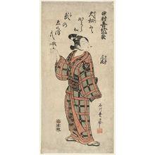 Ishikawa Toyonobu: Actor Nakamura Kiyosaburô as Hisamatsu - Museum of Fine Arts