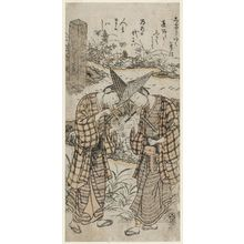 Ishikawa Toyonobu: Travellers Lighting Their Pipes - Museum of Fine Arts