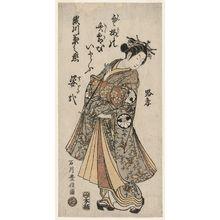 石川豊信: Actor Segawa Kikunojô II - ボストン美術館