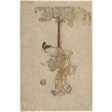Ishikawa Toyonobu: Girl Bouncing a Ball on New Years Day - Museum of Fine Arts