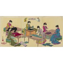 Adachi Ginko: Illustration of Ladies Sewing (Kijo saihô no zu) - Museum of Fine Arts