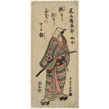 Torii Kiyohiro: Actor Onoe Kikugorô I, called Baikô, as Issun Tokubei - Museum of Fine Arts