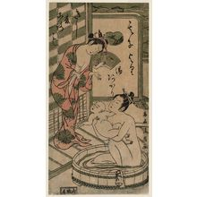 鳥居清廣: Women Bathing with a Baby - ボストン美術館