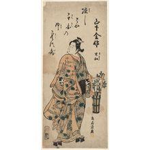 鳥居清廣: Actor Yamashita Kinsaku - ボストン美術館