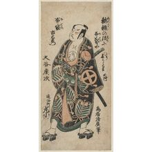 Torii Kiyohiro: Actor Ôtani Hiroji II as Hotei Ichiemon - Museum of Fine Arts