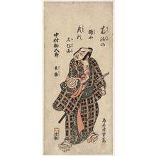 Torii Kiyoshige: Actor Nakamura Sukegorô II (Gyoraku) - Museum of Fine Arts