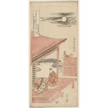 Torii Kiyomitsu: Nobleman Taking Leave of a Lady - Museum of Fine Arts