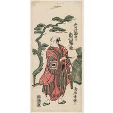 Torii Kiyomitsu: Actor Ichikawa Danjûrô V as Tanba no Suketarô - Museum of Fine Arts