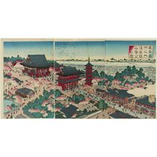 井上安治: Famous Places in Tokyo: A Picture of Asakusa Kannon Park (Tôkyô meisho no uchi Asakusa Kanzeon kôen no zu) - ボストン美術館