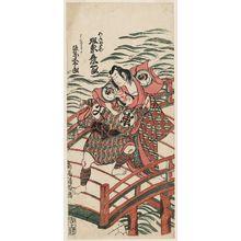 鳥居清満: Actors Bandô Hikosaburô as Akenaya Hanshichi and Bandô Matatarô as the Pack-Horse Driver of Yodo (Yodo no mumakata) - ボストン美術館