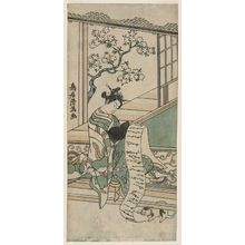Torii Kiyomitsu: Courtesan Reading a Letter, with a Cat - Museum of Fine Arts