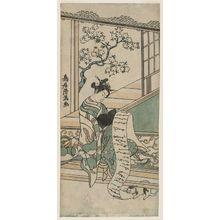 鳥居清満: Courtesan Reading a Letter, with a Cat - ボストン美術館