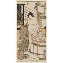 鳥居清満: Woman Climbing into a Bathtub - ボストン美術館