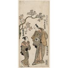 鳥居清満: Actors Bandô Hikosaburô as Ômi no Gengorô and Matsumoto Matsuzô as the Boy Servant (Detchi) Chôzô - ボストン美術館
