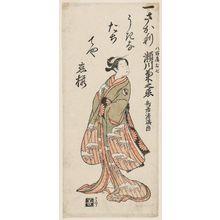 Torii Kiyomitsu: Actor Segawa Kikunojô II as Yaoya Oshichi - Museum of Fine Arts