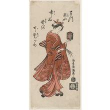 鳥居清満: Young Woman with Insect Cage - ボストン美術館