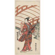 鳥居清満: Actor Bando Hikosaburo II as Kasaya Hanshichi, real name Zenshibô - ボストン美術館