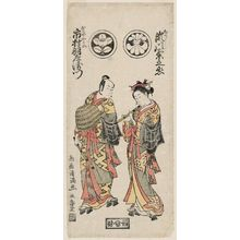 鳥居清満: Actors Segawa Kikunojô II as Katsuragi and Ichimura Uzaemon IX as Nagoya Sanzaburô - ボストン美術館