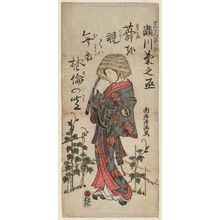 Torii Kiyomitsu: Actor Segawa Kikunojô II as the Nun Seigen (Seigen bikuni) - Museum of Fine Arts