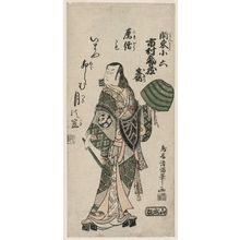 鳥居清満: Actor Ichimura Kamezô, also called Kakitsu, as Kantô Koroku - ボストン美術館