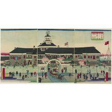 Utagawa Hiroshige III: The Front Entrance of the Tsukiji Hotel in Tokyo (Tôkyô Tsukiji Hoterukan omotegake no zu) - Museum of Fine Arts
