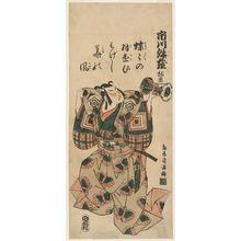 Torii Kiyomitsu: Actor Ichikawa Masuzô - Museum of Fine Arts