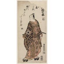 Torii Kiyomitsu: Actor Ichikawa Danjurô IV - Museum of Fine Arts