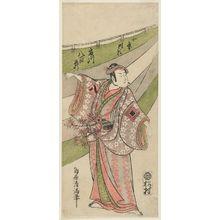 Torii Kiyomitsu: Actor Ichikawa Yaozô as Hôjô Tokiyori - Museum of Fine Arts