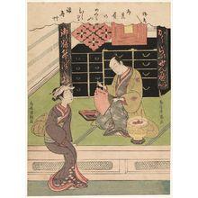 Torii Kiyomitsu: Actor Ichikawa Komazô in His Store - Museum of Fine Arts