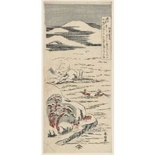 Suzuki Harunobu: Twilight Snow at Mount Hira (Hira bosetsu), second state, from the series Eight Views of Ômi (Ômi hakkei no uchi) - Museum of Fine Arts