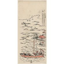 Suzuki Harunobu: Returning Sails at Yabase (Yabase kihan), third state, from the series Eight Views of Ômi (Ômi hakkei no uchi) - Museum of Fine Arts