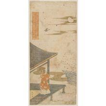 Suzuki Harunobu: Poem by Gotokudaiji no Sadaijin, from the series One Hundred Poems by One Hundred Poets (Hyakunin isshu no uchi) - Museum of Fine Arts