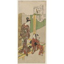 鈴木春信: Visiting (Kayoi), from the series Seven Komachi in Fashionable Disguise (Fûryû yatsushi nana Komachi) - ボストン美術館