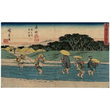 Utagawa Hiroshige: Fujieda: Fording the Seto River (Fujieda, Setogawa hokôwatari), from the series The Fifty-three Stations of the Tôkaidô Road (Tôkaidô gojûsan tsugi no uchi), also known as the Gyôsho Tôkaidô - Museum of Fine Arts