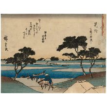 Utagawa Hiroshige: Mitsuke: Ferry on the Tenryû River (Mitsuke, Tenryûgawa funawatashi), from the series Fifty-three Stations of the Tôkaidô Road (Tôkaidô gojûsan tsugi), also known as the Kyôka Tôkaidô - Museum of Fine Arts